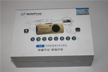 平安1号-S4行车记录仪