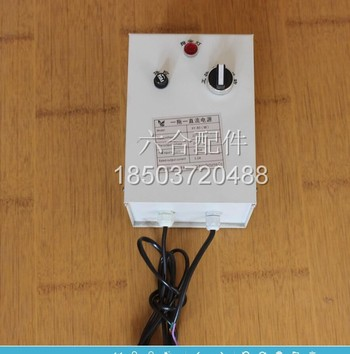 电动卷膜器电源