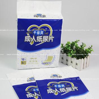 成人纸尿片包装袋