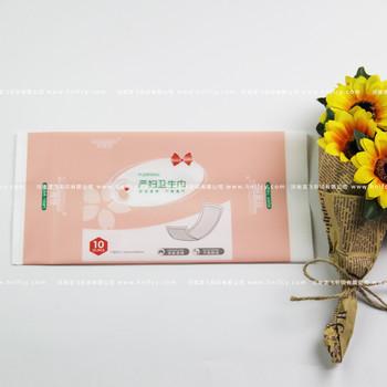 产妇卫生巾包装袋