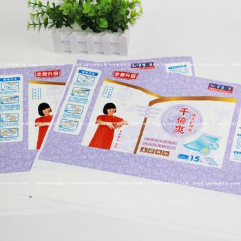 河南厂家专业生产护理垫包装袋