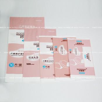 专业生产定制产妇护理用品包装袋