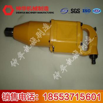 山东神华机械厂家直供FBE72气动扳手