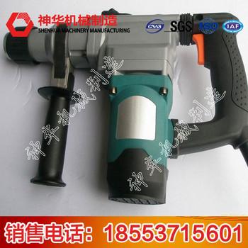 充电电锤__价格钜惠