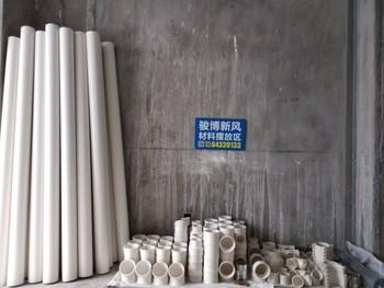 建业龙城新风管道安装