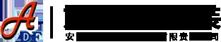 安陽市東風鍋爐安裝有限責任公司