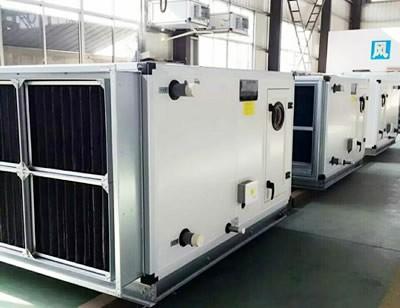 淨化空調機組(箱)
