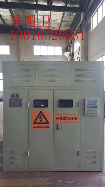 矿用干式变压器KSG