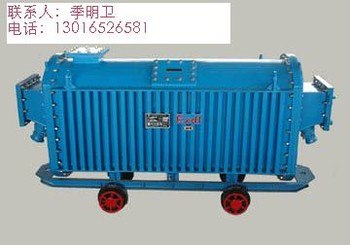 防爆变压器KBSG厂家与价格