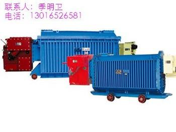 矿用移动变压器参数配置图片用途原理规格