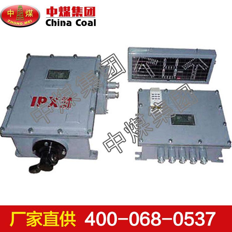 司控道岔装置,司控道岔装置型号,司控道岔装置参数