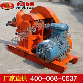 2NB型泥浆泵,2NB型泥浆泵厂家,2NB型泥浆泵价格,2NB型泥浆泵参数