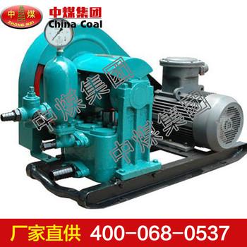 3NB型泥浆泵,3NB型泥浆泵厂家,3NB型泥浆泵型号齐全