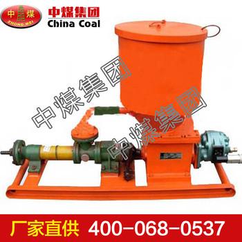 矿用封孔泵,矿用封孔泵厂家,矿用封孔泵价格 山东中煤