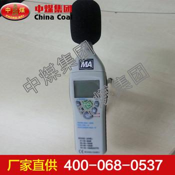YSD130型噪声检测仪,YSD130型噪声检测仪参数 山东中煤