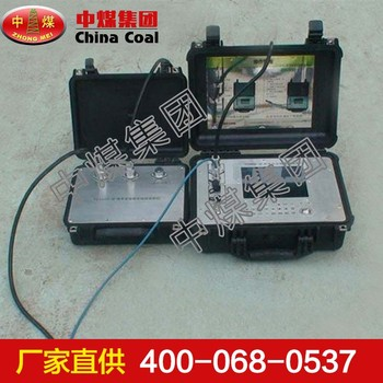 瞬变电磁仪,瞬变电磁仪厂家,瞬变电磁仪最新报价