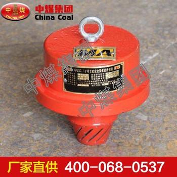 GQQ5烟雾传感器,GQQ5烟雾传感器型号齐全,山东中煤长期供应