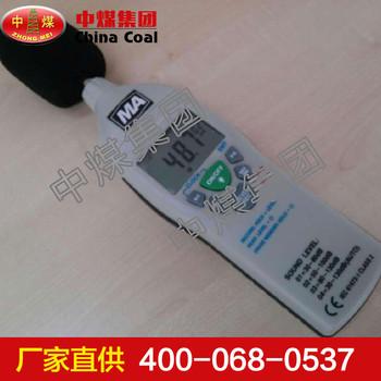噪声检测仪,噪声检测仪价格,噪声检测仪厂家 山东中煤