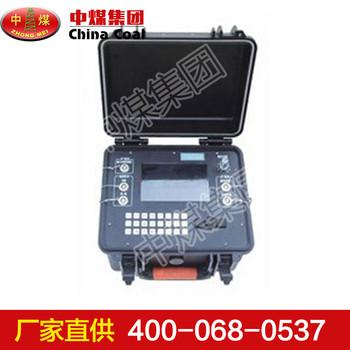 YCS200A矿用瞬变电磁仪,YCS200A矿用瞬变电磁仪最新报价