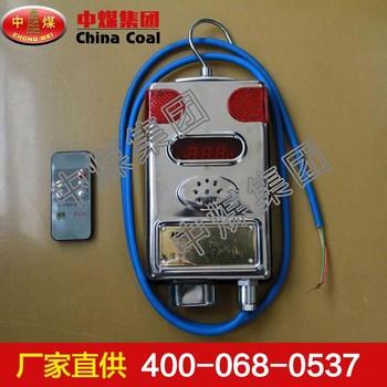 GJC4甲烷传感器,GJC4甲烷传感器型号齐全 山东中煤