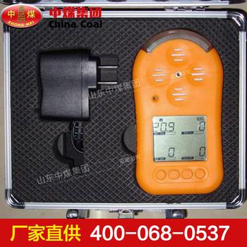 四合一气体检测仪,四合一气体检测仪厂家 山东中煤