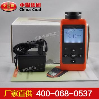 二氧化氮传感器,二氧化氮传感器厂家,二氧化氮传感器图片
