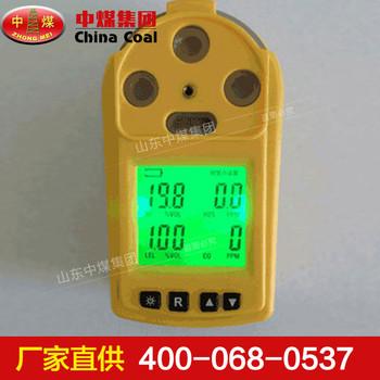 三合一气体检测仪,三合一气体检测仪厂家,三合一气体检测仪参数