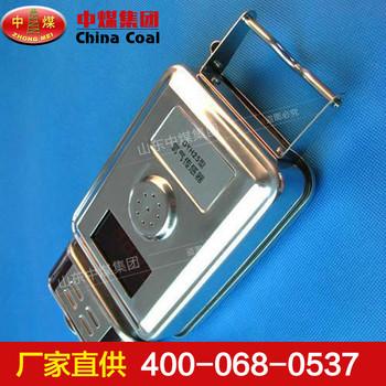 GYH25氧气传感器,GYH25氧气传感器价格,GYH25氧气传感器参数