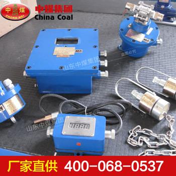 矿用自动洒水降尘装置,矿用自动洒水降尘装置最新报价
