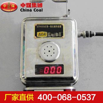 一氧化碳传感器,一氧化碳传感器厂家,一氧化碳传感器价格
