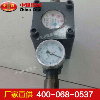 高压水表,高压水表价格,高压水表型号,高压水表厂家