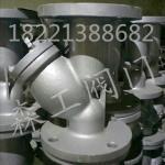 鑄鋼過濾器