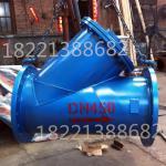 大口徑碳鋼過濾器