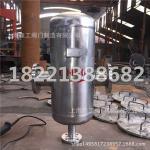 不銹鋼汽水分離器