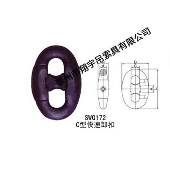 索具配件-3