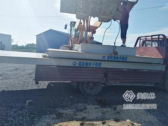 平顶山宝丰2.2×6米15吨地磅安装案例