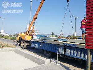 洛阳偃师3×6米20吨地磅安装案例