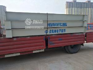 汤阴3×12米100吨地磅安装案例