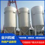 廠家直銷 優質干粉砂漿罐 工地環保干粉砂漿罐