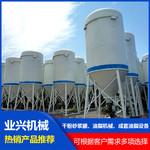干粉砂漿罐生產銷售廠家 庫存充足