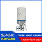 業興機械 生產銷售 干粉砂漿罐廠家 庫存充足 質量可靠