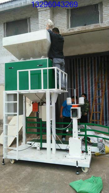 20公斤尿素自动包装机图片