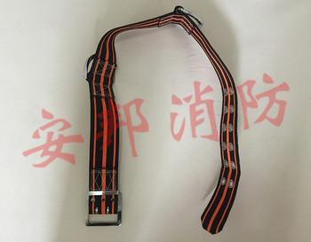 FZL-XYD型安全腰带