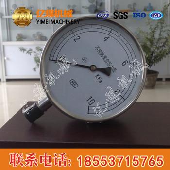 YB150A精密压力表现货供应 YB150A精密压力表价格