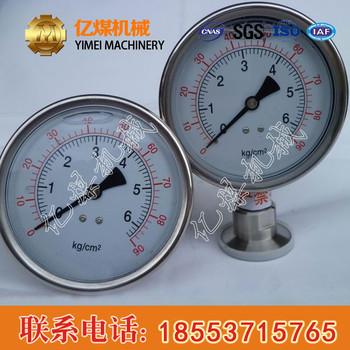 防腐膜片式压力表价格低廉,CW-YPF防腐膜片式压力表