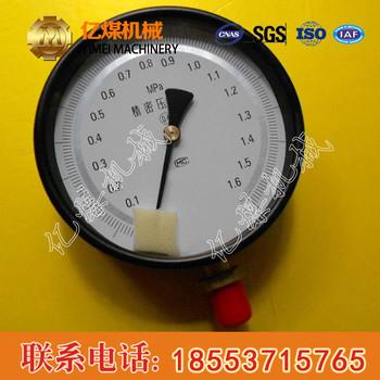 液压支柱压力表厂家销售,38kHz液压支柱压力表价格