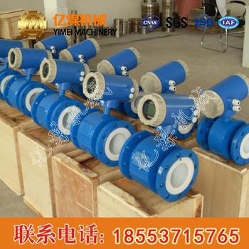LZD系列防爆电磁流量计价格,防爆电磁流量计现货供应