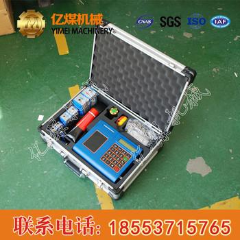便携式超声波流量计现货销售,超声波流量计厂家供应
