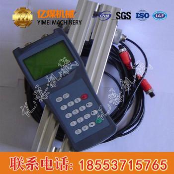 手持式超声波流量计现货销售,超声波流量计价格
