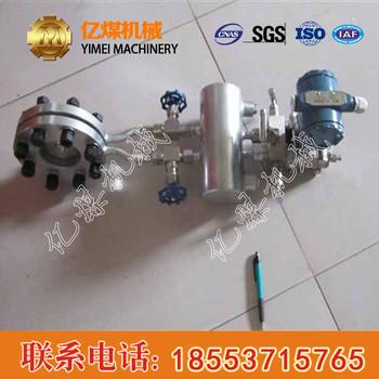 ZLD-2型孔板多级流量计价格,孔板多级流量计现货供应